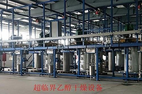 气凝胶干燥设备