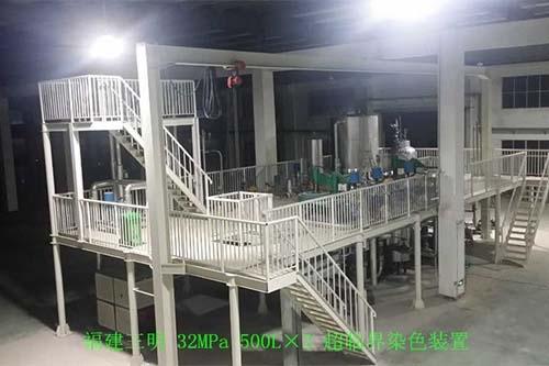 杭州立式kok sports染色设备