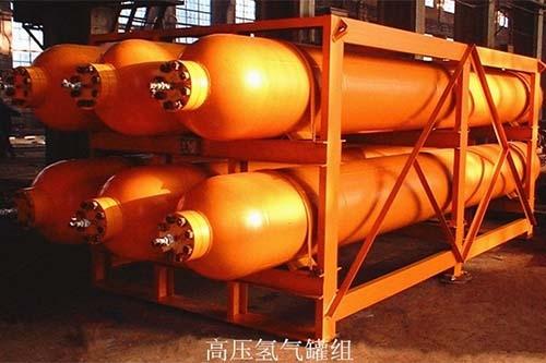 高压氢气罐组