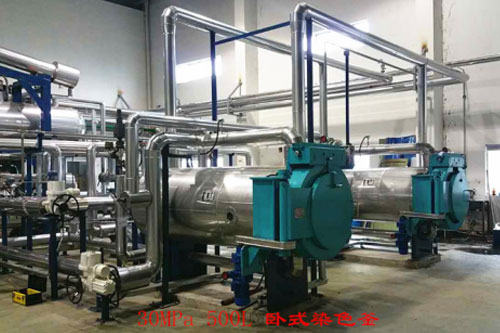 30mpa-500l horizontal dyeing kettle
