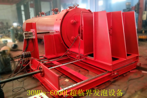 30MPa-6000L发泡设备